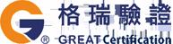 格瑞國際驗證有限公司 Logo